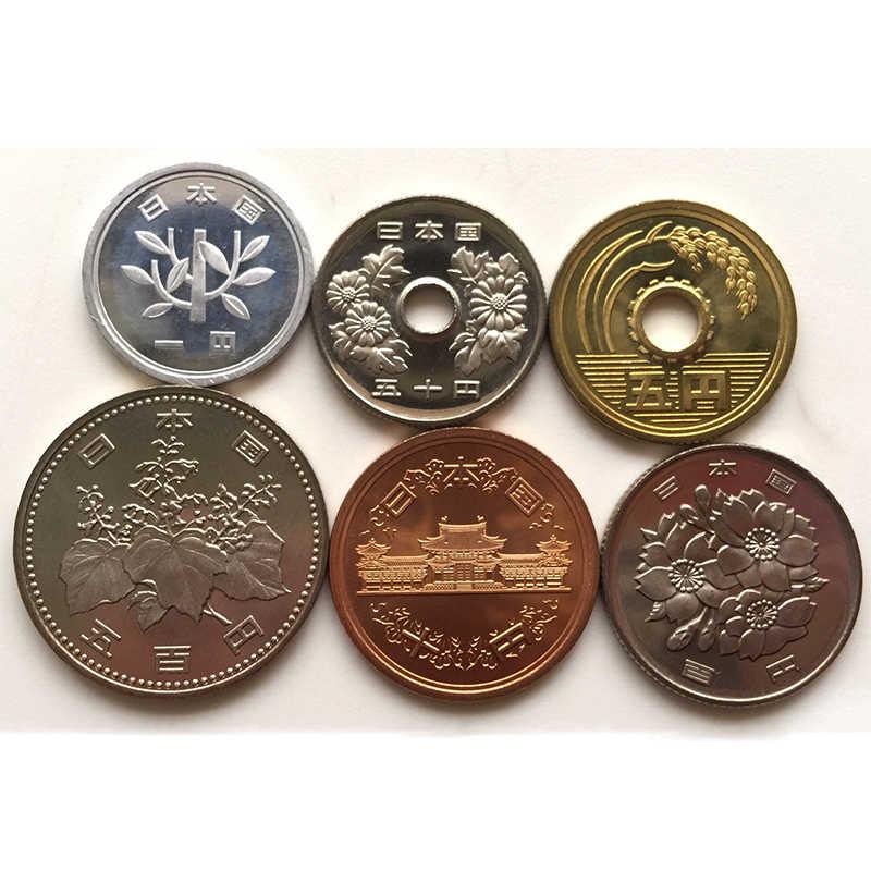 Монета Япония 5 сен 1921 год. с доставкой по РФ - Numismarket.ru | 800x800