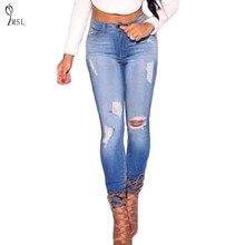 40% Y706YZ Новые женские брюки высокой талии плотно кнопку, чтобы сделать старый отверстие Тонкий досуг моды джинсы