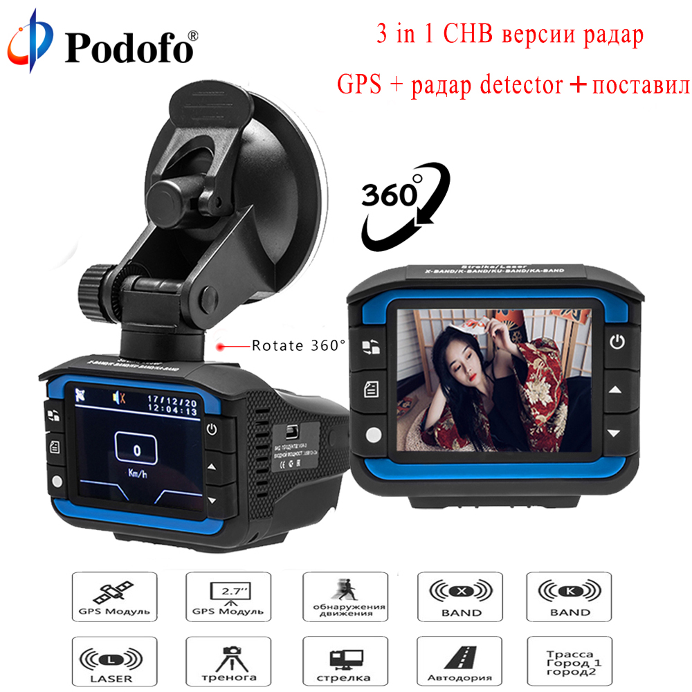 Podofo 3 in 1 Car Dash Camera GPS Tracker Radar Detector Registrar Russian Voice Laser Speedcam Anti Radar Dash Cam Night vision цена