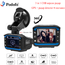 Podofo 3 in 1 Car Dash Camera GPS Tracker Radar Detector Registrar Russian Voice Laser Speedcam Anti Radar Dash Cam Night vision