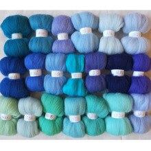 Wfpfbec чувствовал шерсть для иглы для валяния Набор Кукла шерсть мериноса ровинг овец волокна шерсти DIY crafa синий 10 г/ цвет 20 цветов всего 200 г