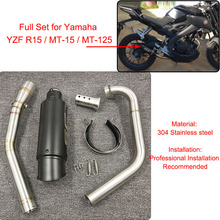 YZF R15 MT15 Full Set Modify Exhaust Muffler Silencer Middle Link Pipe Stainless Steel For Yamaha YZF R15 MT 15 2008 2017 MT 125