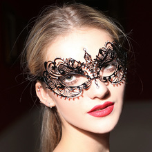 Masquerade quality metal mask party exquisite small