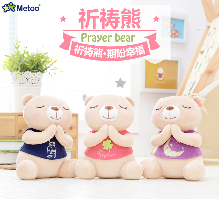 Candice guo! cute plush toy Metoo prayer bear make a wish happiness lucky teddy bear girls children birthday Christmas gift 1pc