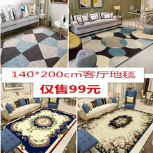 Simple modern Thicken Lamb velvet rug Bedside bedroom Soft carpets for Living room decor carpet Can Custom Home large area Rugs simple modern thicken lamb velvet rug bedside bedroom soft carpets for living room decor carpet can custom home large area rugs