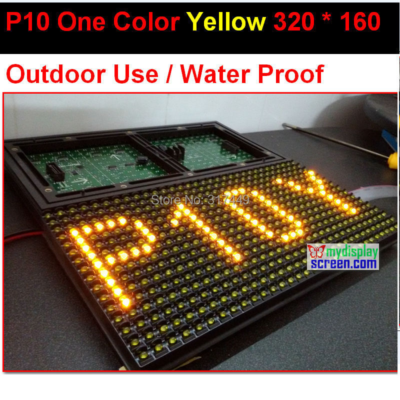 Monochrome P10 One Color Yellow Outdoor Led Module,320*160 32*16  Hub12,water Proof,10mm Yellow Color Outdoor Led Panel