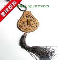 Spedizione gratuita Hui Musulmani scritture intagliato in legno decorativo accessori auto ornamenti Islam Allah Muhammad