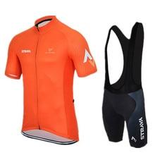 ФОТО 2018 strava summer cycling jerseys men's team cycling wear short sleeve bike jersey team racing dress biking clothing