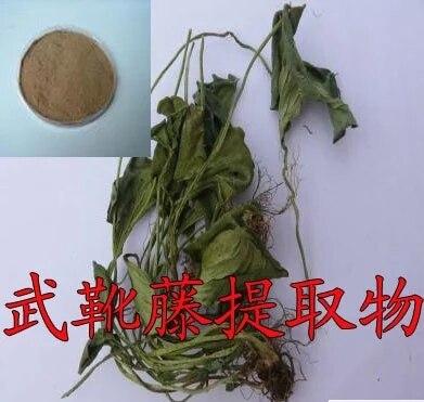 algun remedio natural para bajar el acido urico frutas naturales para bajar el acido urico cuales son las causas del acido urico alto