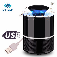 Mosquito Killer Light Home Safe USB Photocatalyst Electric LED Mosquito Insect Killer Repeller Lamp Fly Bug Repellent Zapper New electronic mosquito killer lamp smart photocatalyst light bug insect mosquito repellent repeller zapper with us plug adapter