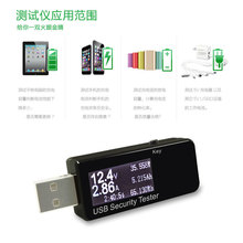 цена на Torch is USB current and voltage detector Mobile power battery capacity tester Test table Test table
