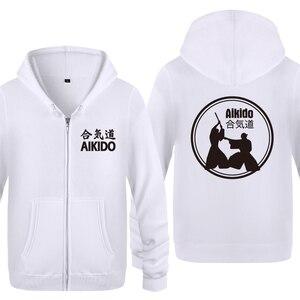 Image 2 - Aikido Creatieve Nieuwigheid Hoodies Mannen 2018 mannen Fleece Rits Vesten Hooded Sweatshirts