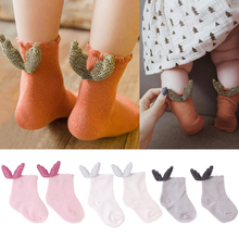 Pudcoco Kids Baby Socks for Girls 3D Angel Wings Socks Soft Summer Ankle Socks Kids Princess Gifts 0-2Years