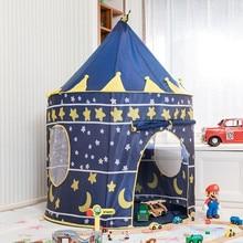 Детская палатка для девочек, типи, палатка-замок, Игровая палатка, домик, детская мебель, игровые Игрушки для бассейна, детские игрушки, детский игровой домик
