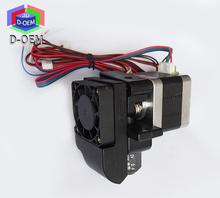 T6 Assembled knock-down nozzle 3D Printer Extruder with Stepper Motor 0.4mm nozzle for 1.75mm Filament with cooling extrusion