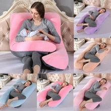 Беременности и родам Подушка для кормления хлопок Для женщин Беременность уход спальные тело бойфренд подушка 70x130 см