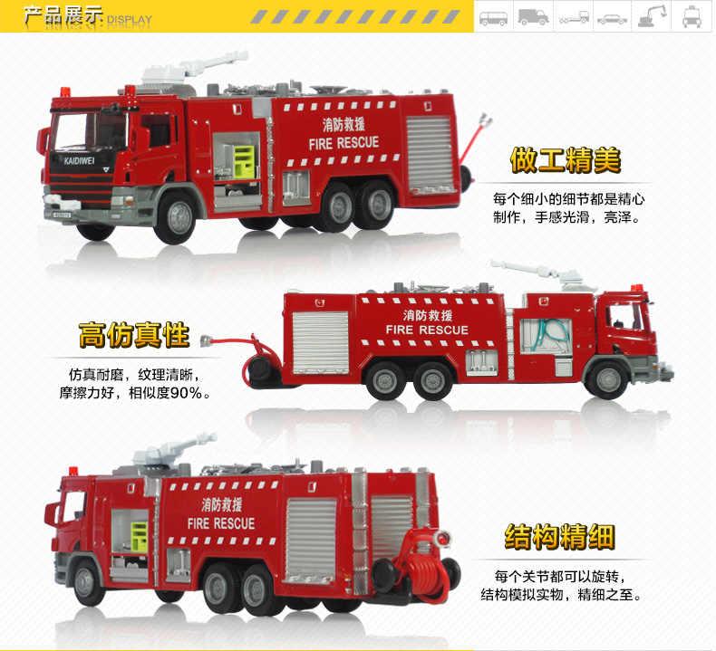 2016 Kaidiwei kualitas tinggi 620013 paduan rekayasa kendaraan model 1:50 paduan tank api penyelamatan kendaraan