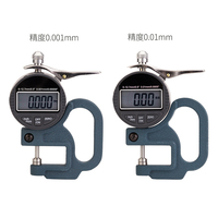 Digital display leather cloth film thickness gauge Thickness Accuracy 0.01mm/0.001mm