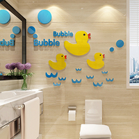 Grote gele eend Acryl dimensionale muur stickers kinderkamer Badkamer wc cartoon wall-decoratie