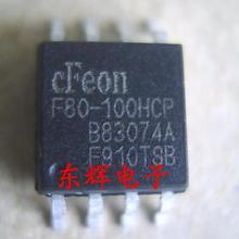 Envío gratis 5 unids EN25F80-100HCP BIOS de la placa común receptor de satélite FLASH 8 Mbite