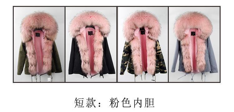 women winter parkas thick coat (19)