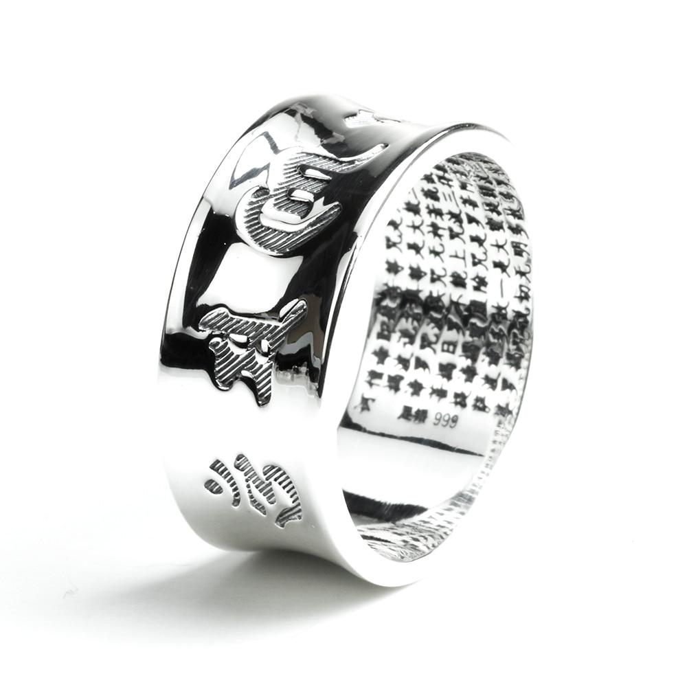 925 Sterling Silver Om Ring