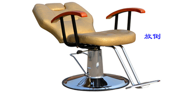 The Barber Chair.. Can Be Put Down To Lift Hairdressing Chair Manufacturers Selling Haircut Chair Beauty Bed T - 31502