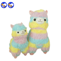 A Toy A Dream Rainbow 1 Alpaca Vicugna Pacos Plush Toy Japanese Soft Plush Alpacasso Baby
