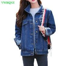 נשים חדשות סתיו אביב מעיל ג ינס Loose שרוול ארוך פראי מעיל בסיסי Harajuku נשים מעילי מעילי ג ינס קצר בצבע כחול כהה A449