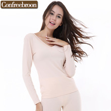 Women's Thermal Underwear Top Low-Cut V-Neck Elastic Modal Cotton Female Thin Long Sleeve Warm Clothing In Autumn And Winter 256