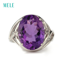 Natural Amethyst Silver Ring Oval 12mm 16mm Deep Purple Color And Perfect Cutting Fire Romantic And