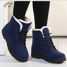 Платформа botas ботильоны femininas снег зимние сапоги короткие теплый мужская обувь