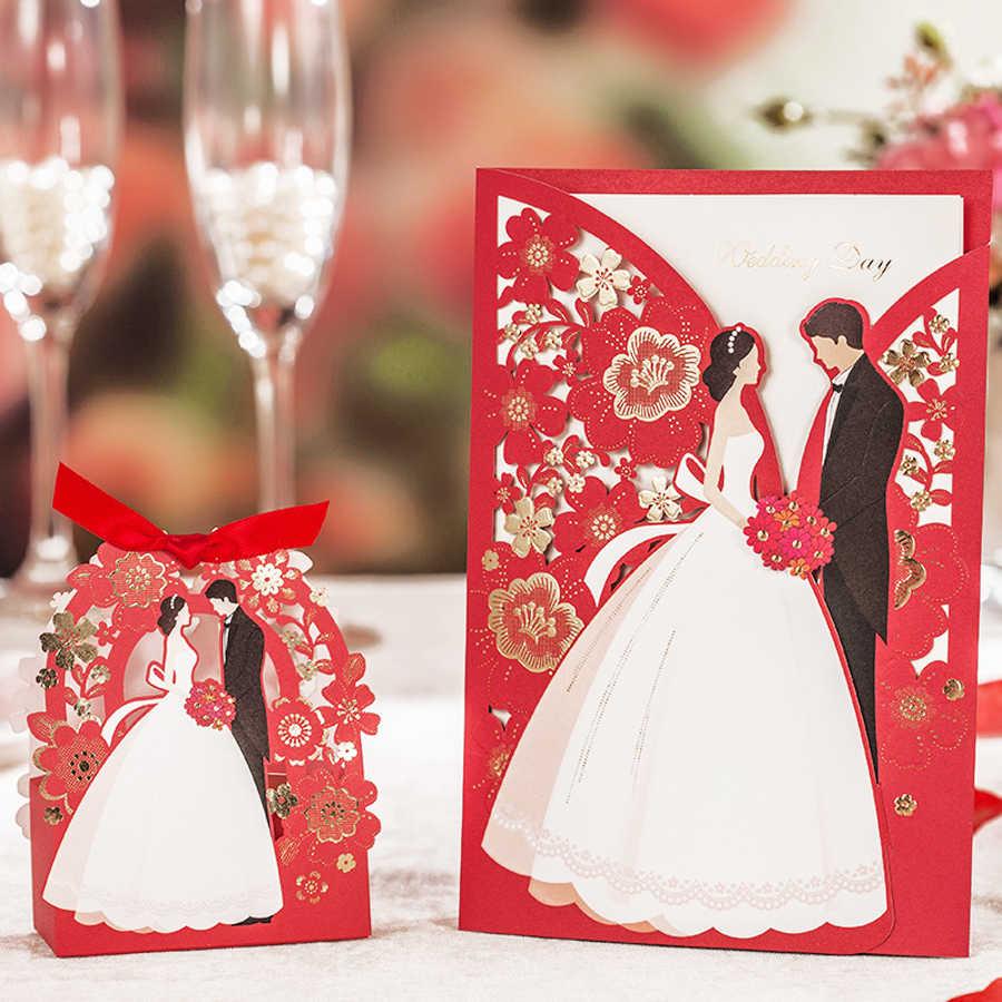 Открытка невеста и свадьба