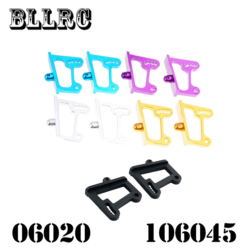 2pcs RC car 1/10 HSP 106045 166045 Aluminum Aolly Metal Wing Adjustable Mount 06020 Upgrade Parts For 94106 94166 941072pcs RC car 1/10 HSP 106045 166045 Aluminum Aolly Metal Wing Adjustable Mount 06020 Upgrade Parts For 94106 94166 94107