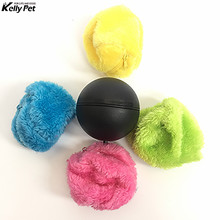 Magic Automatic Ball Chew Plush Floor Clean Toys Roller Dog Cat Toy Activation Electric Pet