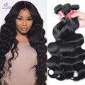 6A Peruvian Virgin Hair Body Wave 4 Bundles Peruvian Body Wave Human Hair Weave Bundles Rosa Queen Hair Products Bundle Deals