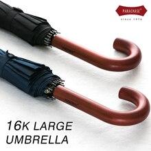 Подлинная Марка 1.2 м большой длинный дождь зонтик Ветрозащитный 16 К двойной человек большой зонт мужской сильная рамка деревянная ручка paraugas
