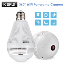 цены на KERUI 960P WiFi Wireless Home Security Burglar Fisheye Bulb Panoramic Camera LED Light LampSurveillance 360 Degree IP Camera  в интернет-магазинах