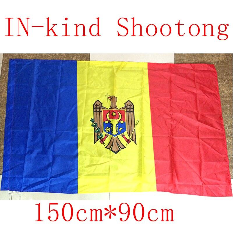 モルドバ国旗ポリエステル国旗5 * 3 - 室内装飾 - 写真 3