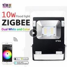 ZIGBEE LED 10W Floodlight RGB+CCT warm white and cool white Dual white zigbee light link LED Lamp AC110-240V APP  work echoplus скатерть kat white cct 01