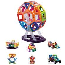 68 PCS Magnetic Designer Blocks Kids Educational Toys Creative Bricks Toys For Children 3D DIY Building Blocks Set
