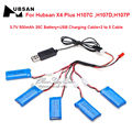 Free Shipping! 5x3.7V 500mAh Battery For Hubsan X4 Quadcopter Helicopter H107 H107C H107D H107P