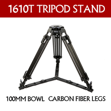 TERIS TX-1610T skilled carbon fiber legs video digital camera tripod stand 100mm Bowl For TILTA Rig Purple Scarlet Epic FS700