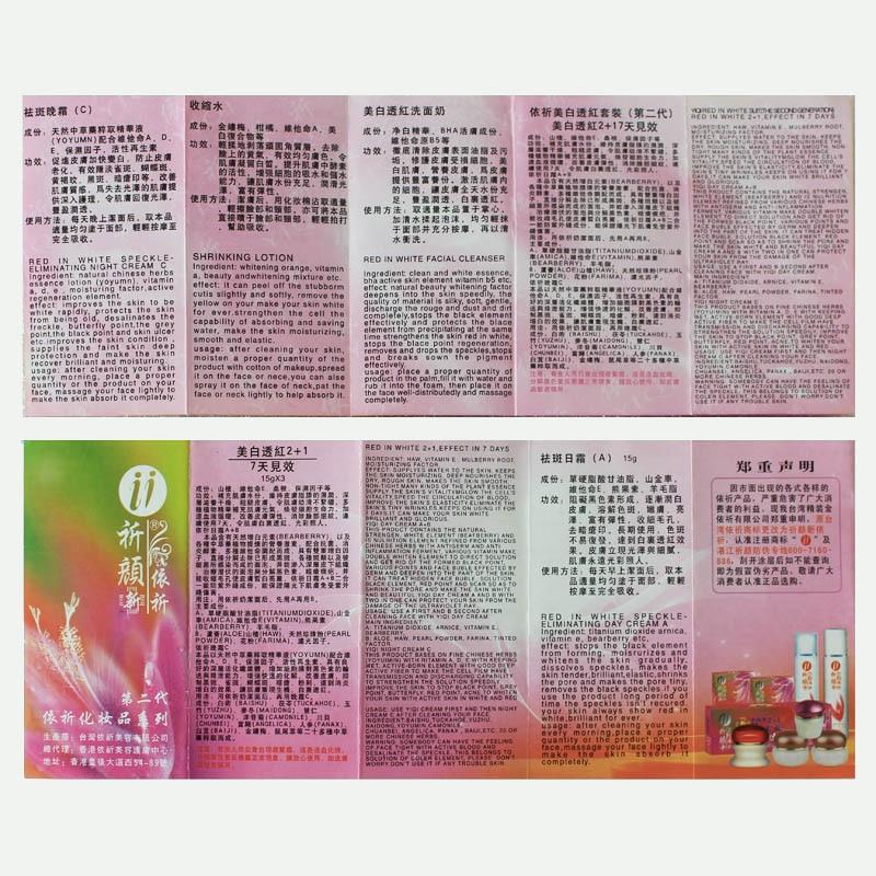 Yiqi beleza vermelho capa yiqi efeito clareamento