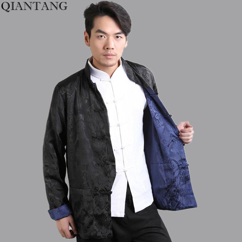 Navy Blue Black Reversible Coat Chinese Men's Silk Satin Two Face Jacket hombres chaqueta abrigo Size S M L XL XXL XXXL Mim01F