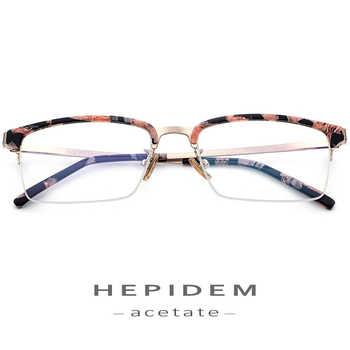 Acetate Optical Glasses Frame Men 2018 New Fashion Thin Metal Spectacle Women Myopia Prescription Eyeglasses Female Half Eyewear