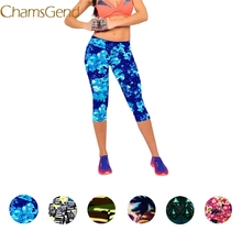 Здесь можно купить  Durable 2016 Fashion gym clothing sport leggings High Waist Fitness Yoga Sport Pants Printed Stretch Cropped Leggings