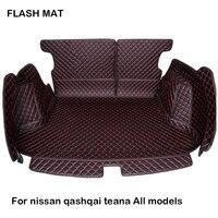 Изготовленный На Заказ полностью окруженный автомобильный коврик багажника для nissan qashqai j10 nissan teana j32 nissan пинает автомобильные аксессуары