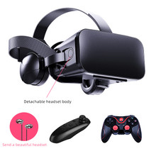 Head-mounted 3D VR Virtual Reality Glasses 3 D 3d Goggles Headset Helmet Stereo Gaming VR Box for 4-6 inch Smart Phone(China)