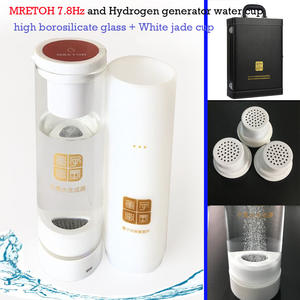 MRETOH 7.8Hertz + Hydrogen Rich water Generator Improve sleep Strengthening the detoxification function of the human body